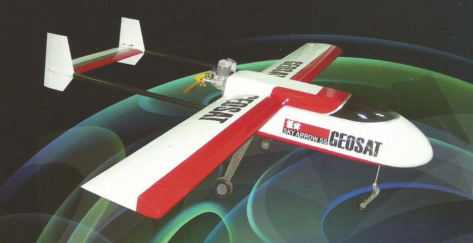 绿海世界 - 无人飞机
